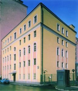 Pirogovskaya Street